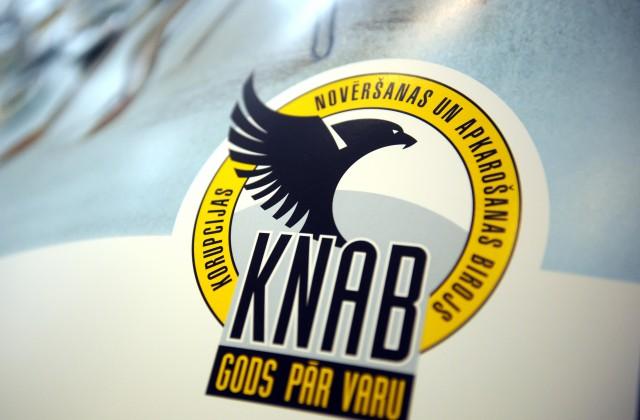 Korupcijas novēršanas un apkarošanas biroja logotips