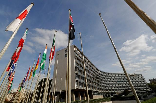 UNESCO galvenā mītne Parīzē
