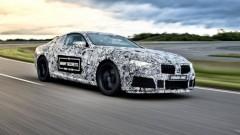 BMW oficiāli piesaka un «ieskandina» M8