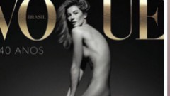 Bundhena  pilnīgi kaila pozē žurnālam «Vogue»