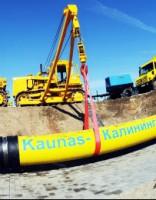 Cīņa par Lietuvu: gāzes fronte