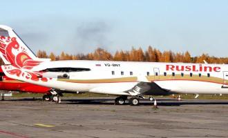 Aviokompānija «RusLine» lidojumus no Rīgas uz Maskavu nodrošinās sešas reizes nedēļā