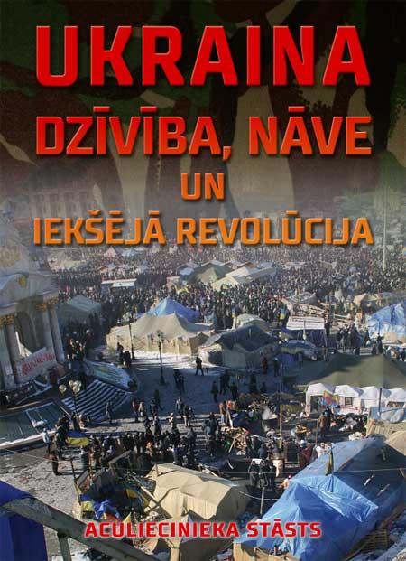 «Ukraina. Dzīvība, nāve un iekšējā revolūcija»