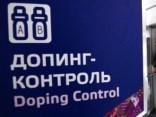 Krievijas Vieglatlētikas federācija piekritusi diskvalifikācijai