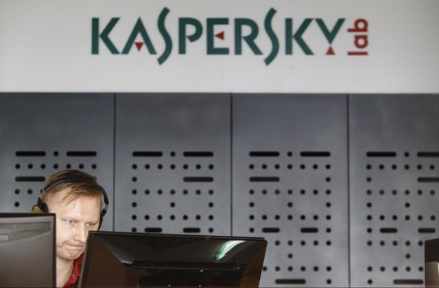 """""""Kaspersky lab"""" speciālists darbībā"""