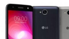LG prezentēs telefonu ar iespaidīgu bateriju