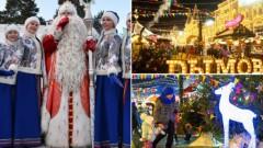 Salaveču un sniegbaltīšu karaliste: krāšņā Jaungada gaidīšana Maskavā