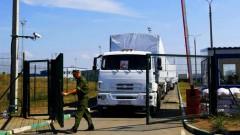 Ukrainas Drošības dienests: Krievija iebrukusi Ukrainā