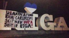 Uz zīmes «Rīga» atstāts vēstījums Ušakovam