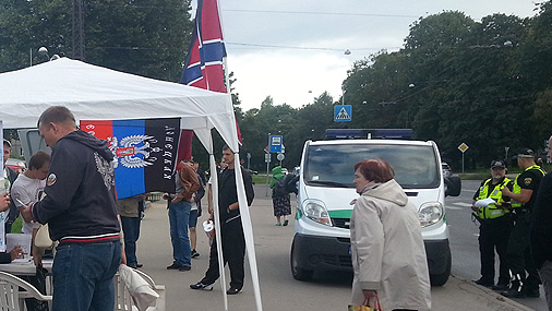Iļģuciemā vāc ziedojumus «Jaunkrievijas» aktīvistiem Austrumukrainā