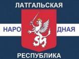 Kriminālprocess par «Latgales tautas republikas» karoga attēla publicēšanu