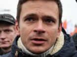 Aicina veikt starptautisku Ņemcova slepkavības izmeklēšanu