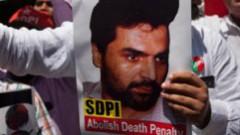 Indijā izpildīts nāvessods Mumbajas teroraktu finansētājam