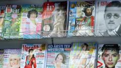Drukātās preses digitālās versijas veidošanai līdz 2020.gadam plānots atvēlēt 320 000 eiro