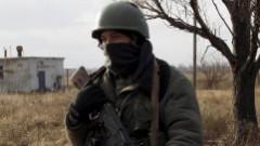 Lielbritānijā terorismā aizdomās turamais apsūdzēts par saistību ar Ukrainas konfliktu