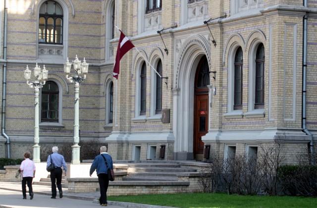 Latvijas Universitātes ēka