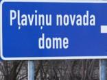 Vēlēšanās Pļaviņās no «Latvijas attīstībai» startē četri vidusskolēni