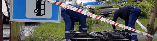 Maskavā negaisā gājuši bojā 13 un ievainoti vairāki desmiti cilvēku