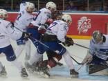 Pārbaudes spēle: Latvija - Francija