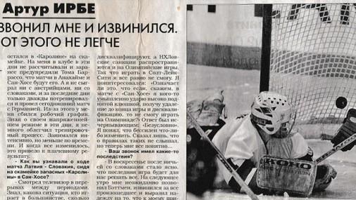 Библиотека спортивного энтузиаста, коллекционера Андрея Красильникова