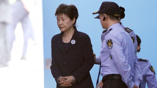 В Южной Корее судят экс-президента страны Пак Кын Хе