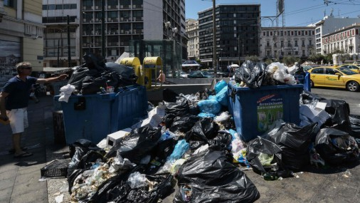 Кризис отходов в Афинах