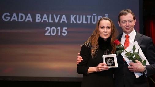 Jūrmala pasniedz Gada balvas kultūrā 2015
