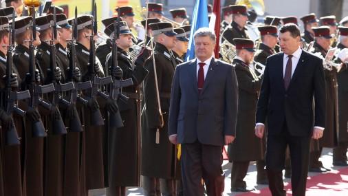 Президент Украины Петр Порошенко прибыл в Латвию