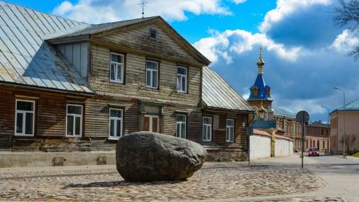 Pilsēta - Jēkabpils