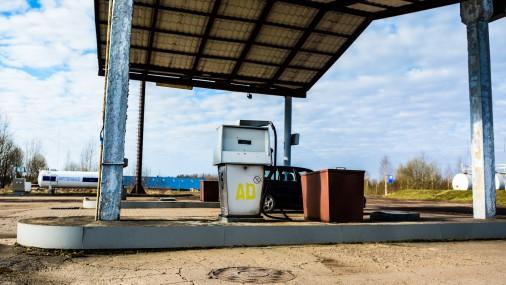 Ранняя весна на границе Латвия - Белоруссия