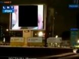 Maskavā reklamē pornogrāfiju