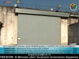 Особая зона: тюрьма Шкиротава
