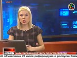 Вечер новостей 2011.06.30