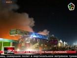 """Пожар на литовском рынке """"Гарюнай"""""""