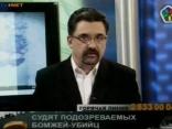Криминальная Латвия 2010.01.26