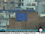 Цена евро: нужна ли Латвии единая валюта?