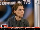 Ирина Пигозне пояснила, что происходит со Swedbank