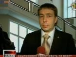 Вечер новостей 2010.02.08