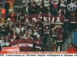 Латвия может принять два чемпионата мира
