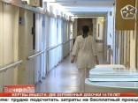 Жертвы инцеста: две беременные девочки 14-ти лет