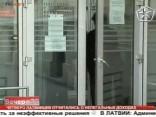 Четверо латвийцев отчитались о нелегальных доходах