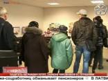 Защитить неграждан хотят, закидав чиновников ЕС петициями