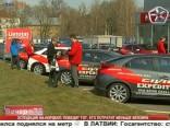 Латвийцы отправляются на Нордкап