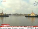 Портовые буксиры испытали канат на прочность