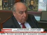 Историк о покаянии Путина перед латышами