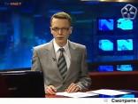 Новости в  22:00 2012.05.31