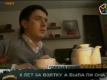 Криминальная Латвия 2010.02.17