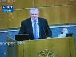Krievijā pieņemts vārda brīvību iznīcinošs likumprojekts