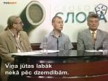 Свобода слова 2012.06.17