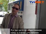 Опрос: 2 лата за литр бензина - предел для латвийцев?